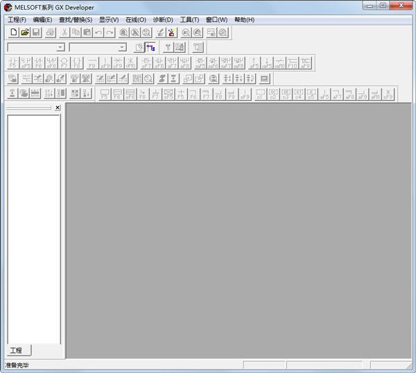 三菱PLC编程软件(GX Developer) V8.86 附序列号