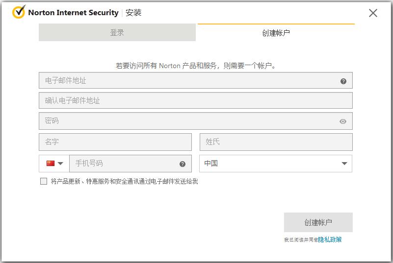 诺顿网络安全特警 V22.6.0.142