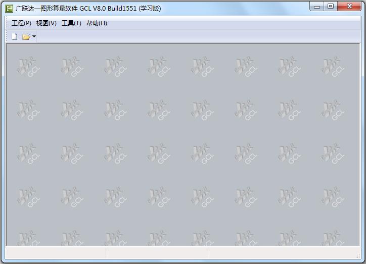 广联达计价软件gbq V3.0