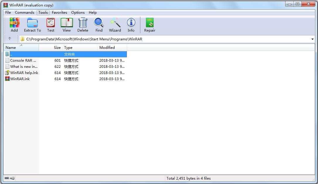WinRAR(压缩软件) V5.60.1 32位 英文版