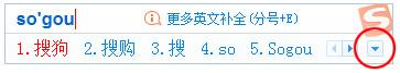 搜狗拼音输入法 V9.0.0a