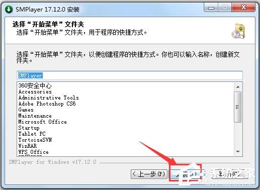 mplayer 中文 版