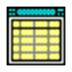 51智能排课系统 V5.0.1
