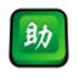 阿里先锋 V5.9.65 专业