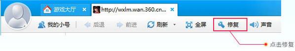 360游戏大厅 V3.8.7.1001