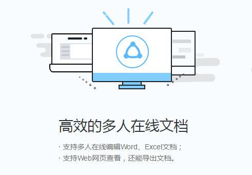 腾讯TIM电脑版 V2.2.6.20883
