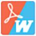 极速PDF转Word工具 V2.0