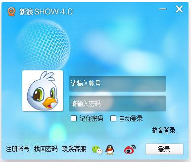 新浪SHOW V4.0.141