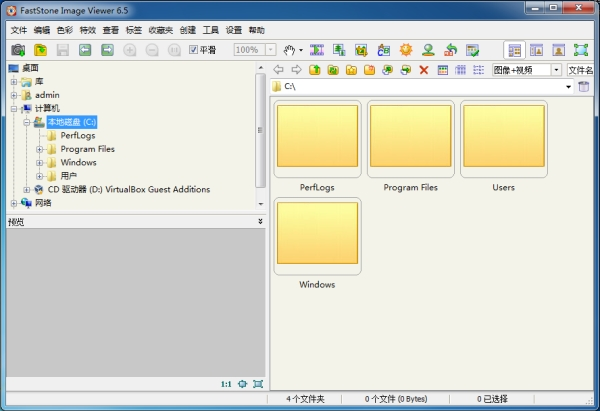 FastStone Image Viewer(看图软件)V6.5 便捷版