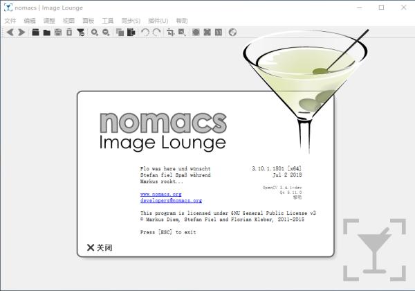 nomacs(图片浏览器)V3.10.1 多国语言版