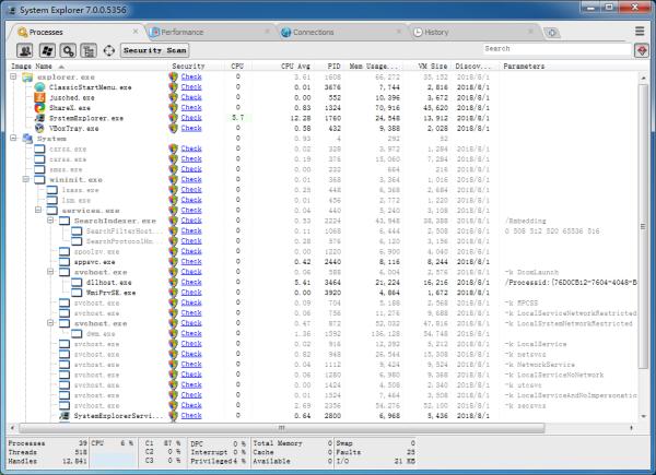 System Explorer(增强任务管理器)V7.0 官方版