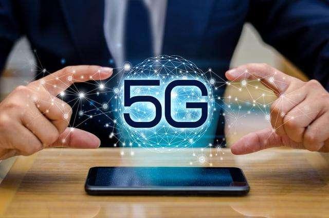 5G或将成为全球应用主流