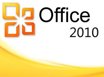 office 2010精简版