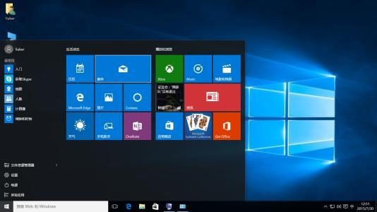 Windows 10 Insider Preview 9041.153 补丁KB4541738