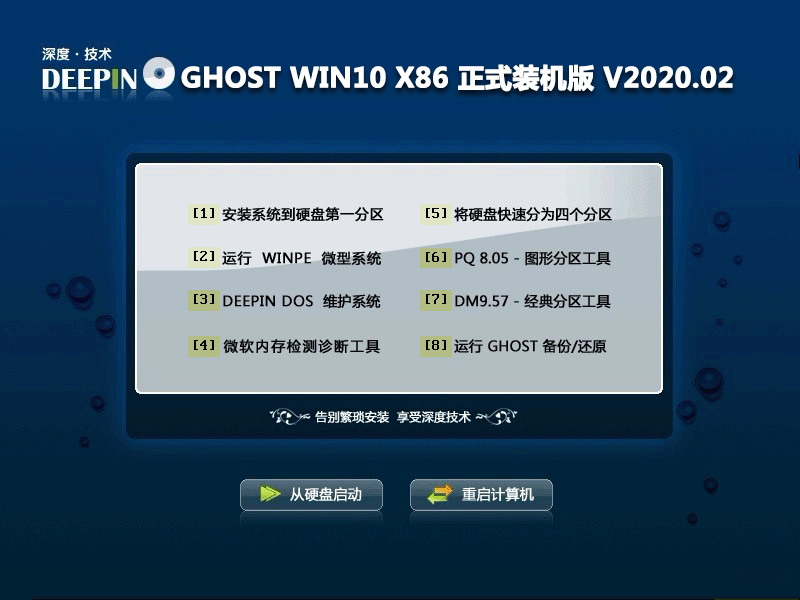 windows 10新版2004和1909该如何选择