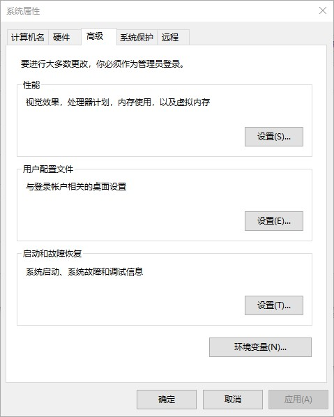 Windows搭建 JAVA配置开发环境教程