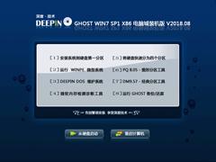 深度技术win7系统安装蓝屏解决方法