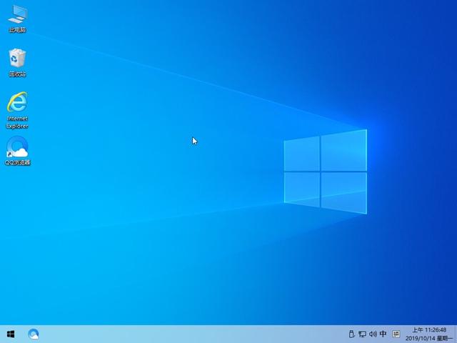 电脑公司GHOST win10 32位 原版镜像系统下载