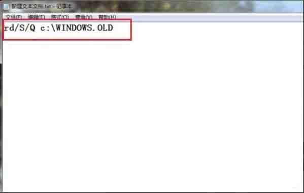 删除windows.old文件