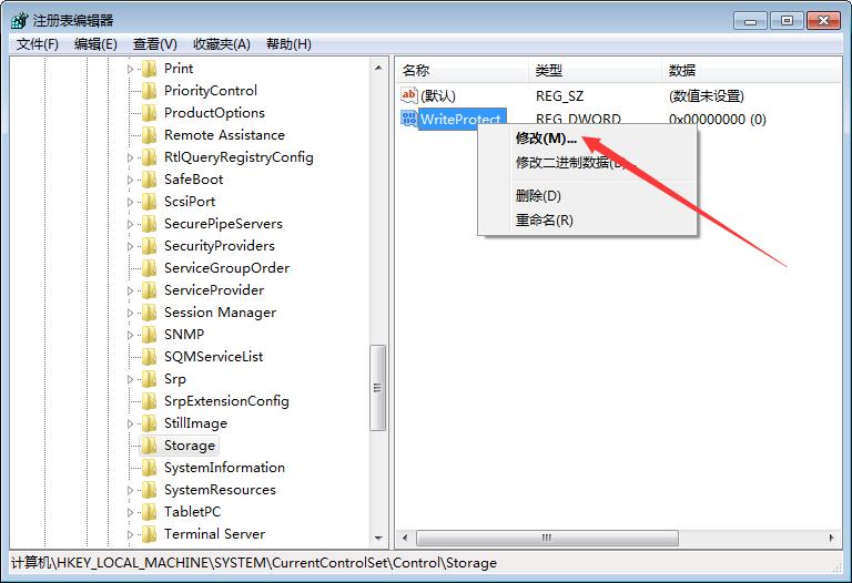 Win7硬盘被NTFS写保护解决方法