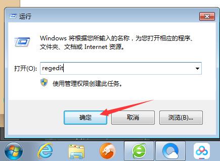 Win7硬盘被NTFS写保护怎么办 Win7硬盘被NTFS写保护解决方法