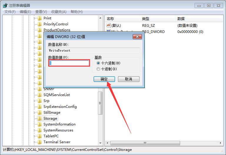 Win7硬盘被NTFS写保护怎么办 Win7硬盘被NTFS写保护解决方法(3)