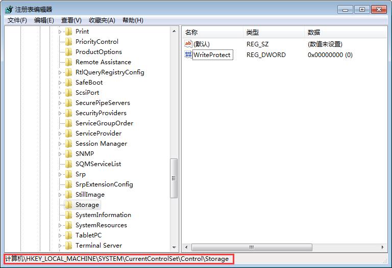 Win7硬盘被NTFS写保护怎么办 Win7硬盘被NTFS写保护解决方法(1)