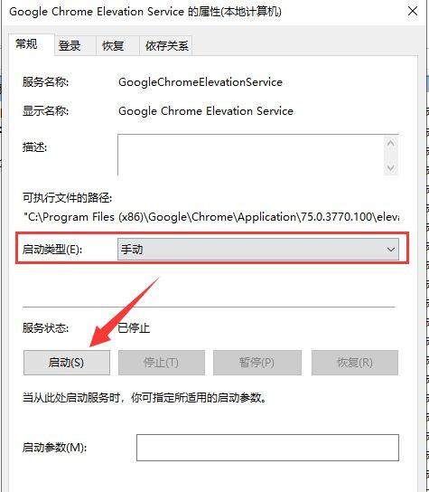 谷歌浏览器下载了打不开怎么办