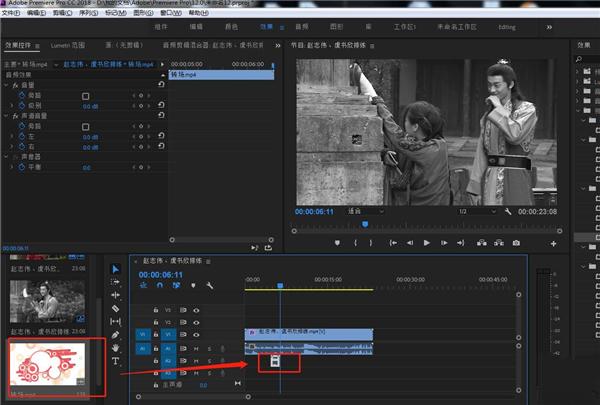 在Premiere制作怀旧风格视频教程