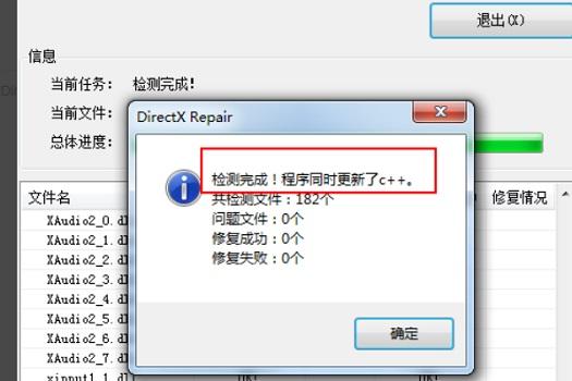 PS无法打开提示0xc00007b错误代码怎么