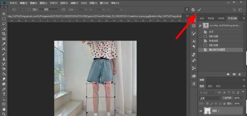 Ps如何制作长腿特效?