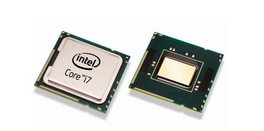 2021年9月最新CPU天梯图 2021最新最全CPU性能高清完整版