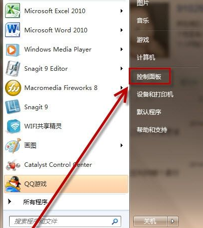 win7系统电脑锁屏快捷键如何设置