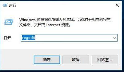 win7流氓软件删除又自动恢复怎么办