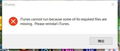 Windows版iTunes更新后集体崩溃 切换为英文可解决