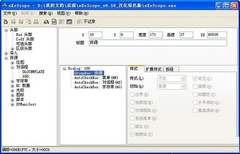 Win7如何更改复制黏贴快捷键?Win7更改复制黏贴快捷键的方法
