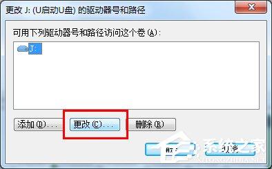 U盘插进电脑不显示怎么办?