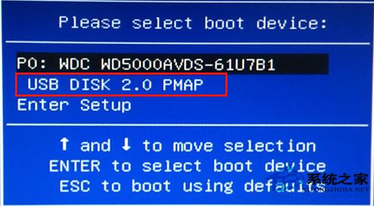 杰微主板设置一键U盘启动的方法