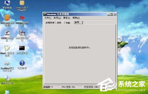 WinXP系统找不到硬盘怎么办 WinXP系统找不到硬盘的解决方法