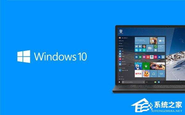 微软放出Win10四月更新正式版17134.83累积补丁(附下载地址)
