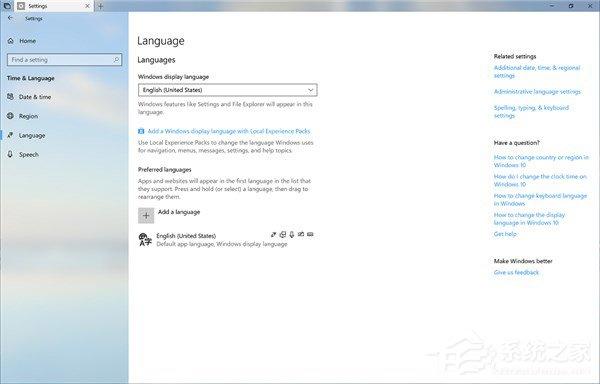 微软开始推送Win10 RS5快速预览版更新17686(附更新内容)