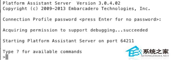 Mac配置iOS开发环境的步骤