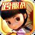 灵妖记-神仙道外传 v1.7.0