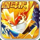 赛尔号超级英雄-巅峰之战 v2.9.12