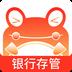 金财蛙理财 v2.1.2