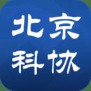 北京科协 v2.0.4