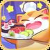 开心美食城-烹饪新世界 v1.0.7