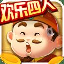 欢乐四人斗地主-五亿玩家的选择 v15.0.2
