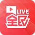 全民直播 v4.3.30