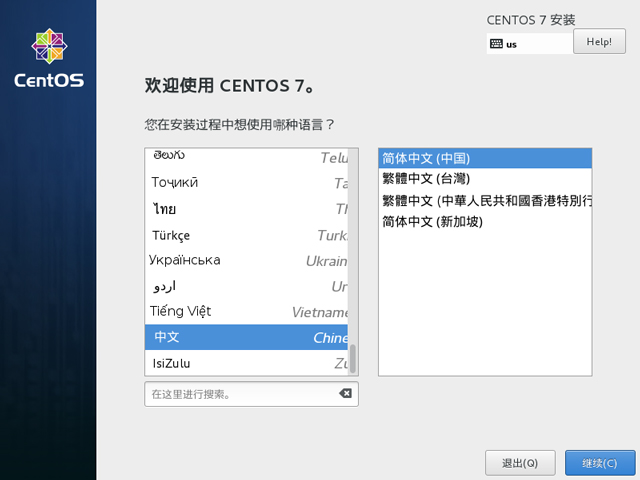 CentOS 7.2 x86_64官方正式版系统(64位)